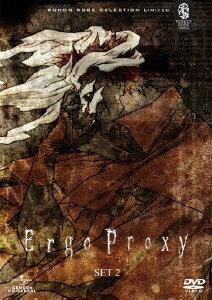 Ergo Proxy SET 2画像