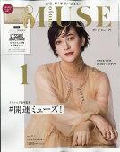 otona MUSE (オトナ ミューズ) 2020年 01月号 [雑誌]