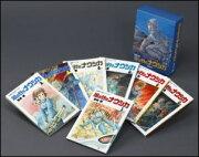 トルメキア バージョン アニメージュコミックスワイド