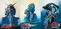 機動戦士ガンダム 劇場版三部作 4KリマスターBOX(4K ULTRA HD Blu-ray&Blu-ray Disc 6枚組)(特装限定版) 【4K ULTRA HD】