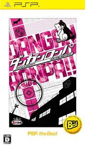 【送料無料】ダンガンロンパ 希望の学園と絶望の高校生 PSP the Best