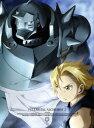 鋼の錬金術師 FULLMETAL ALCHEMIST 2【B...