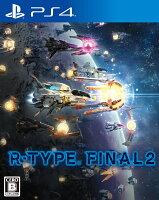 【楽天ブックス限定特典】R-TYPE FINAL 2 PS4版(オリジナルデカールDLC(イーグル))