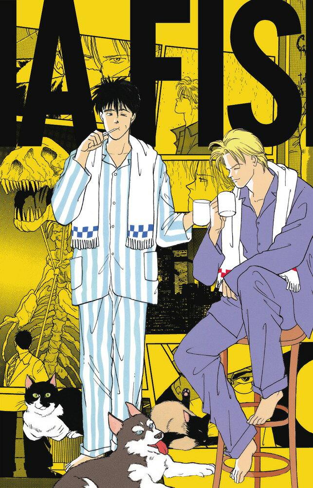 コミック, その他 BANANA FISH BOX vol3