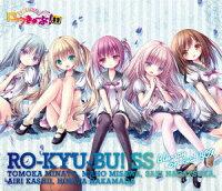 ロウきゅーぶ!SS Blu-rayスペシャルBOX【Blu-ray】