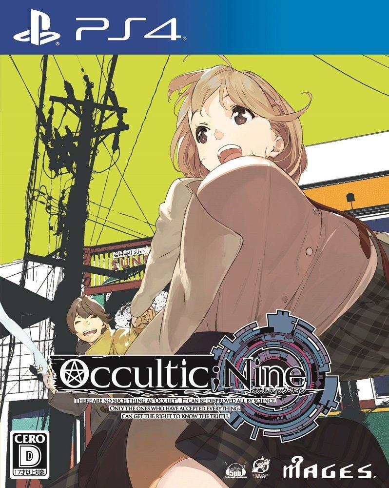 OCCULTIC;NINE 通常版 PS4版画像