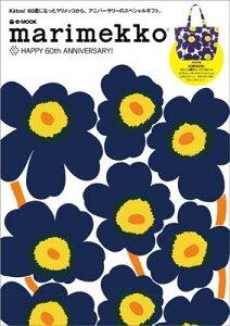 【送料無料】marimekko HAPPY 60th ANNIVERSARY!