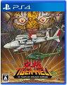 【特典】究極タイガーヘリ PS4版(【予約外付特典】究極マニュアル 虎への道)の画像
