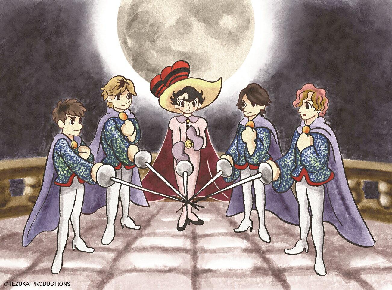 ヒカリ【リボンの騎士 Disc】 (Type-C)画像
