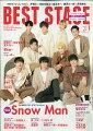 BEST STAGE (ベストステージ) 2021年 01月号 [雑誌]