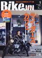 BikeJIN (培倶人) 2021年 01月号 [雑誌]
