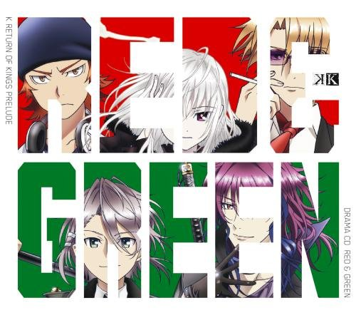 K DRAMA CD RETURN OF KINGS PRELUDE RED&GREEN画像
