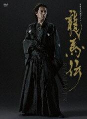 【送料無料】龍馬伝 完全版 Blu-ray season1