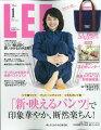 LEE (リー) 2021年 01月号 [雑誌]