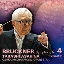 ブルックナー:交響曲第4番≪ロマンティック≫ [ 朝比奈隆&大阪フィル ]