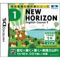 NEW HORIZON English Course 1の画像