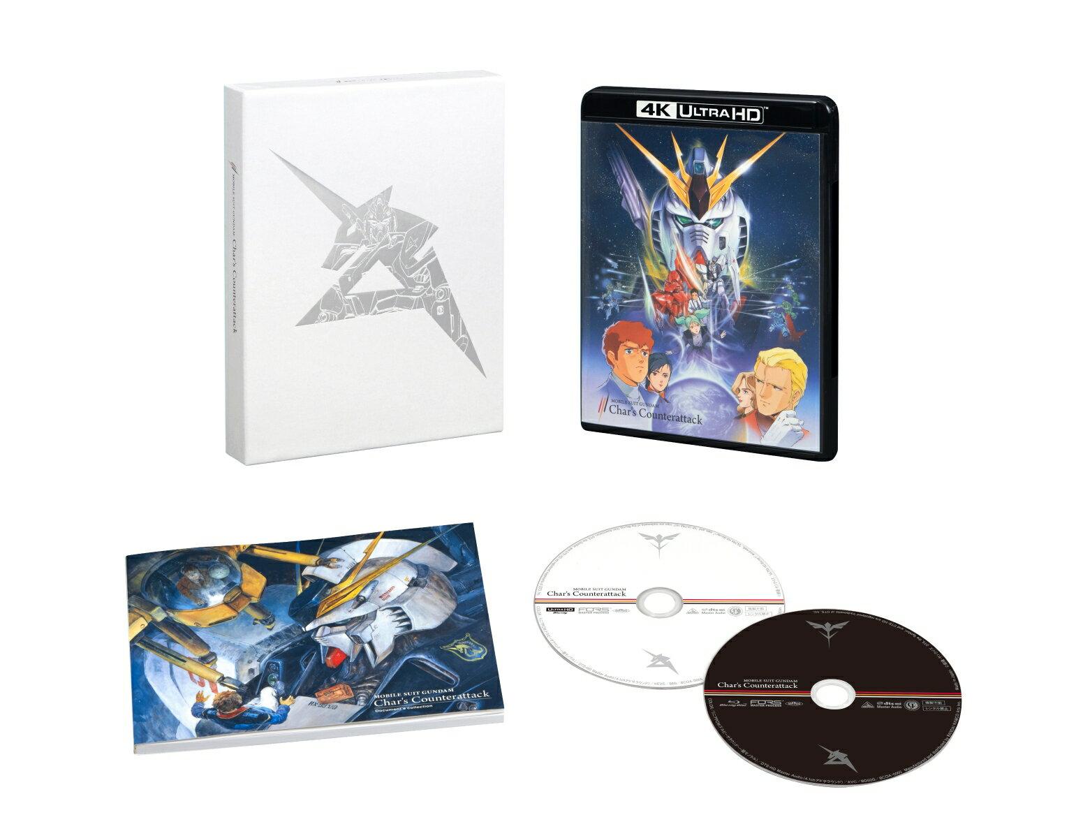機動戦士ガンダム 逆襲のシャア 4KリマスターBOX(4K ULTRA HD Blu-ray&Blu-ray Disc 2枚組)(特装限定版)【4K ULTRA HD】