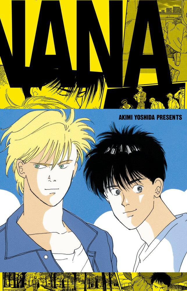 コミック, その他 BANANA FISH BOX vol4