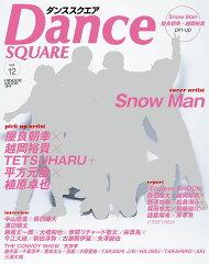 Dance SQUARE(vol.12)