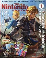Nintendo DREAM (ニンテンドードリーム) 2021年 01月号 [雑誌]