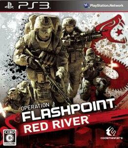 【送料無料】OPERATION FLASHPOINT:RED RIVER PS3版