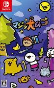 マジッ犬64 Nintendo Switch版