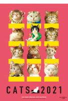 村松誠猫カレンダー(2021)