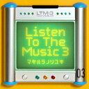 【送料無料】Listen To The Music 3(2CD) [ 槇原敬之 ]