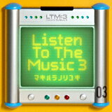 Listen To The Music 3(2CD)