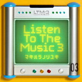 Listen To The Music 3(2CD) [ 槇原敬之 ]