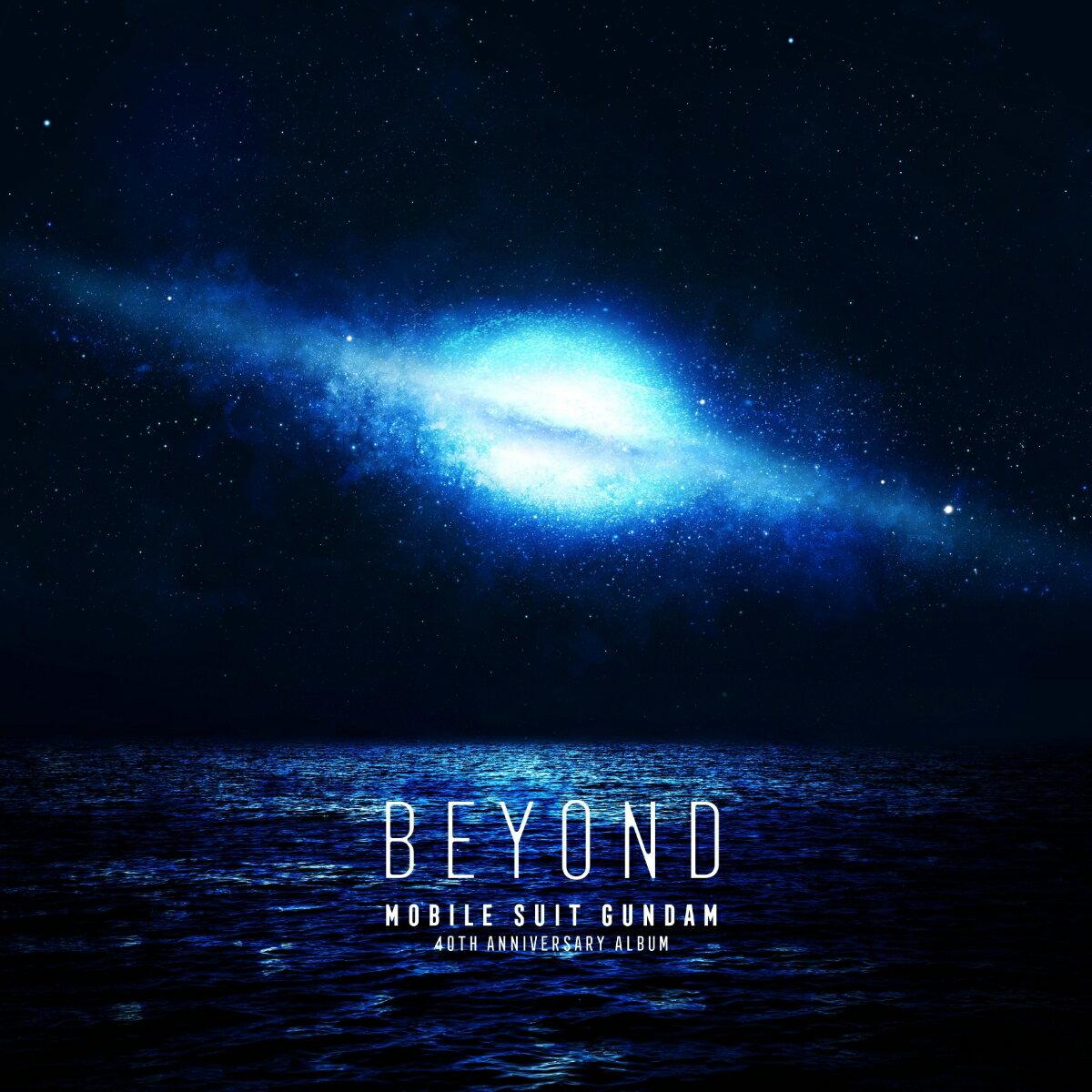 CD, アニメ  40th Anniversary Album BEYOND (V.A.)