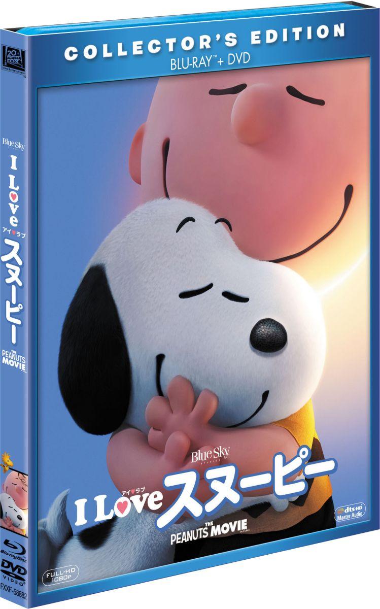 I LOVE スヌーピー THE PEANUTS MOVIE 2枚組ブルーレイ&DVD【初回生産限定】【Blu-ray】