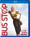 バス停留所【Blu-ray】 [ マリリン・モンロー ]