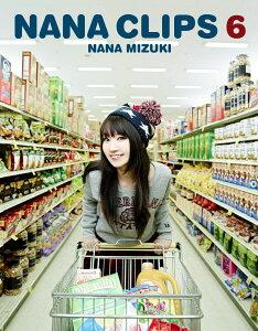 【送料無料】NANA CLIPS 6【Blu-ray】 [ 水樹奈々 ]