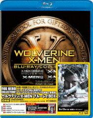 【送料無料】ウルヴァリン/X-MEN ブルーレイBOX<6枚組> 【初回生産限定】【Blu-ray】ウルヴ...