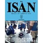旅するタイ・イサーン音楽ディスク・ガイド TRIP TO ISAN [ Soi48(宇都木景一&高木紳介) ]