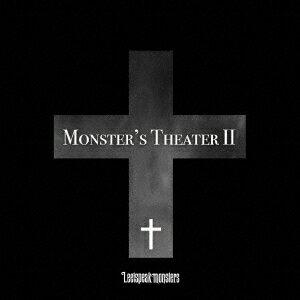 Monster's Theater 2画像