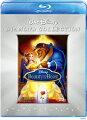 美女と野獣 ダイヤモンド・コレクション 【Blu-ray】【Disneyzone】