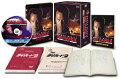 ダイ・ハード2<日本語吹替完全版>コレクターズ・ブルーレイBOX〔10,000セット数量限定生産〕【Blu-ray】