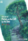 The art of Ponyo on the cliff by the sea画像