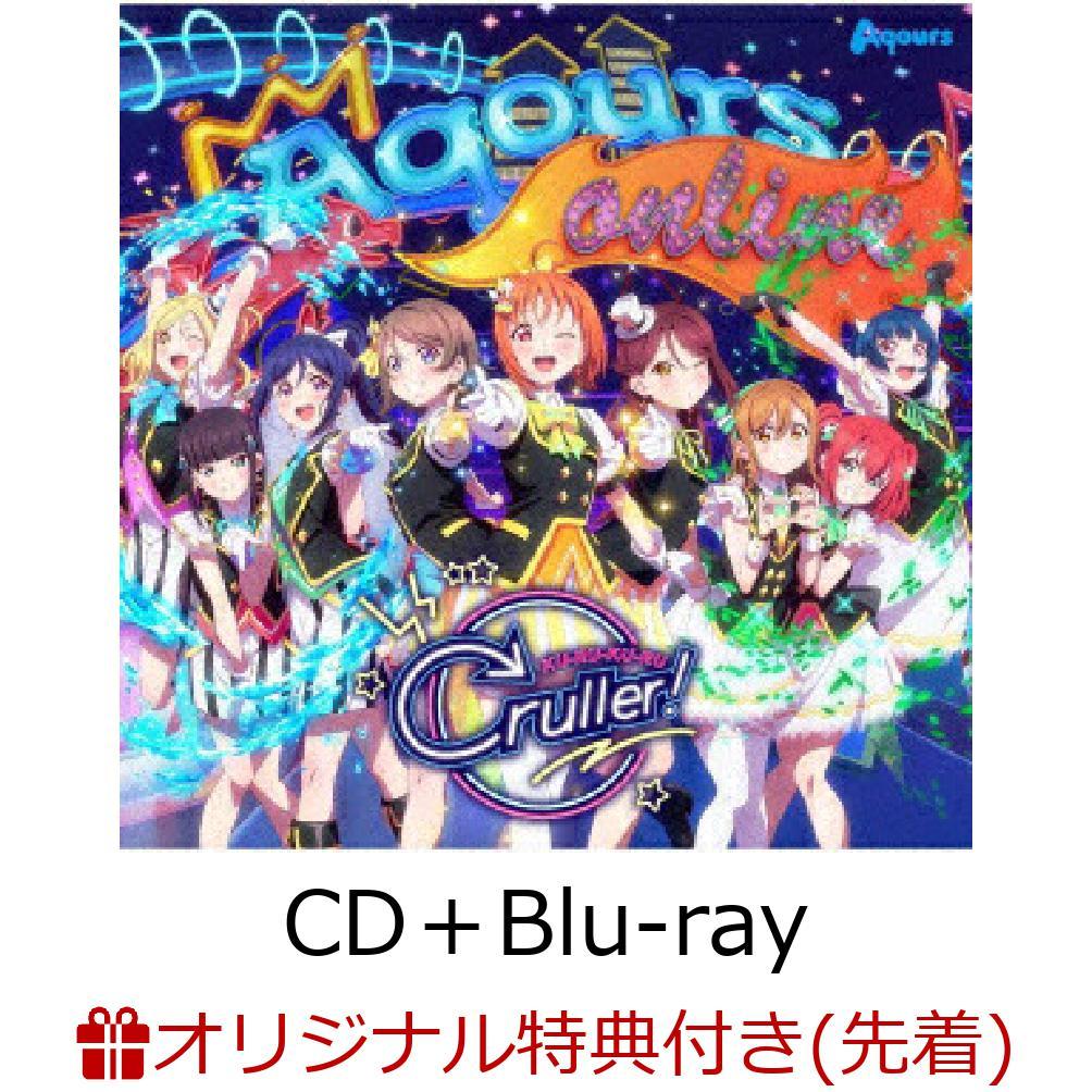 CD, アニメ !! PVKU-RU-KU-RU Cruller!(CDBlu-ray)(L) Aqours