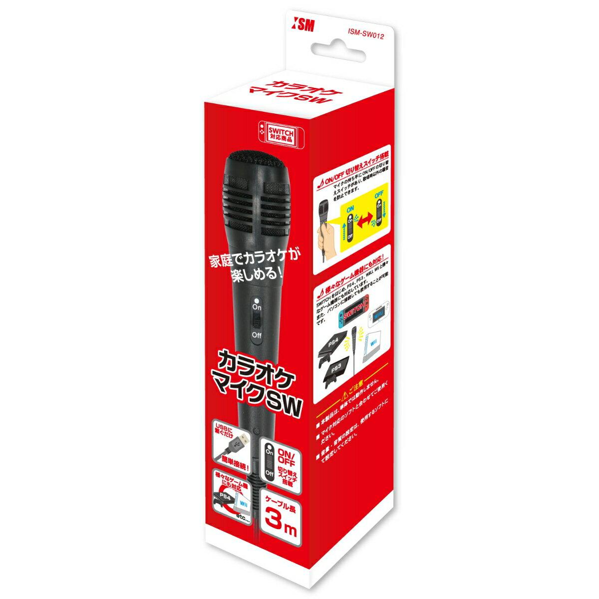 ニンテンドースイッチ用USBマイク『カラオケマイクSW』