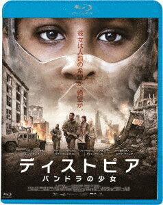 ディストピア パンドラの少女【Blu-ray】