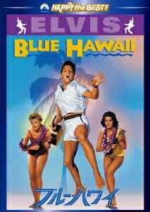 ハッピー・ザ・ベスト!::ブルー・ハワイ