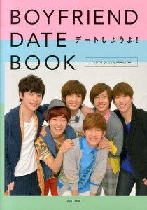 【送料無料】BOYFRIEND DATE BOOK [ 荒川潤 ]