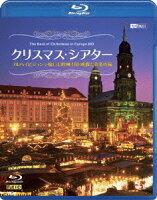 クリスマス・シアター フルハイビジョンで愉しむ欧州4国・映像と音楽の旅 The Best of Christmas in Europe HD【Blu-ray】