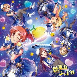 CD, ゲームミュージック THE IDOLMSTER CINDERELLA GIRLS STARLIGHT MASTER COLLABORATION ()