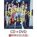 【先着特典】シンデレラフィット (CD+DVD) (A3ポスター付き) [ E-girls ]