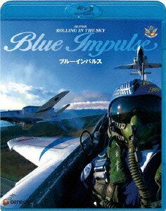 【送料無料】スーパーローリング・イン・ザ・スカイ「ブルーインパルス」【Blu-ray】