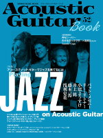 Acoustic Guitar Book(52)